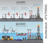 oil industry processing and... | Shutterstock .eps vector #471755042