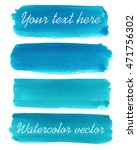 set of watercolor stripes.... | Shutterstock .eps vector #471756302