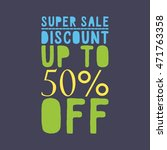 super sale banner design for... | Shutterstock . vector #471763358