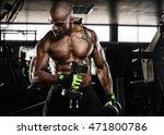 young adult bodybuilder doing... | Shutterstock . vector #471800786