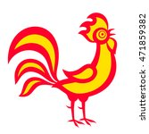 red and yellow rooster isolated ... | Shutterstock .eps vector #471859382