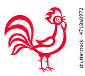 red cock isolated on white... | Shutterstock .eps vector #471860972