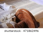 selective focus of torah scroll.... | Shutterstock . vector #471862496