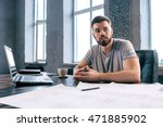 portrait of bearded and... | Shutterstock . vector #471885902