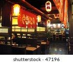 japanese restaurant | Shutterstock . vector #47196