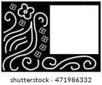 the abstract pattern on the... | Shutterstock .eps vector #471986332