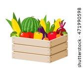 autumn harvest. fresh fruits... | Shutterstock .eps vector #471990598