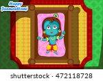 kanha in palna  cradle  krishna ... | Shutterstock .eps vector #472118728