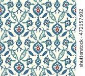 traditional arabic ornament...   Shutterstock .eps vector #472157602