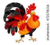 rooster  symbol 2017 year by... | Shutterstock .eps vector #472178116