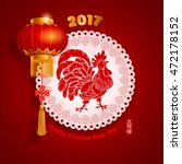 chinese new year festive vector ... | Shutterstock .eps vector #472178152