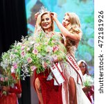 Small photo of Miss Universe Denmark 2016 crowning. Crowned by Miss Universe Denmark 2015, May 14th 2016 at Amager Bio in Copenhagen