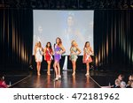 miss denmark girls at the face... | Shutterstock . vector #472181962