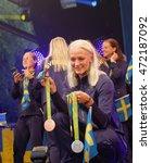 stockholm  sweden   aug 21 ... | Shutterstock . vector #472187092