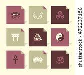 vector flat icons set  ... | Shutterstock .eps vector #472237156