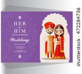 indian wedding invitation card. | Shutterstock .eps vector #472284736