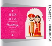 indian wedding invitation card. | Shutterstock .eps vector #472284766