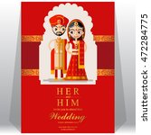 indian wedding invitation card. | Shutterstock .eps vector #472284775