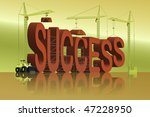 success be a winner reach a goal victory in business or win a sport game successful in career or financial - stock photo