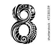 number ornament   8   | Shutterstock .eps vector #47230159