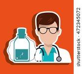 doctor laboratory tube... | Shutterstock .eps vector #472345072