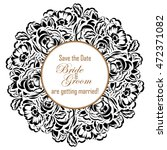 invitation with floral... | Shutterstock .eps vector #472371082