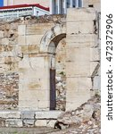 Small photo of Arched wall in the Roman Agora in Athens, Greece