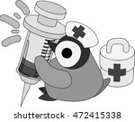 the pretty baby penguin which... | Shutterstock .eps vector #472415338