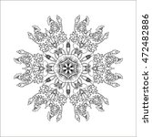 mandala. ethnic indian magic... | Shutterstock .eps vector #472482886