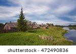 north of russia. summer cloudy... | Shutterstock . vector #472490836