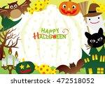 halloween pumpkin frame | Shutterstock .eps vector #472518052