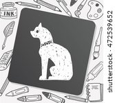 egypt cat doodle   Shutterstock .eps vector #472539652
