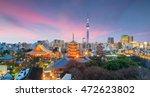view of tokyo skyline  at... | Shutterstock . vector #472623802