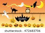 halloween line material set | Shutterstock .eps vector #472683706
