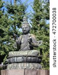 japanese buddha sculpture in... | Shutterstock . vector #472700038