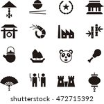 china icons   Shutterstock .eps vector #472715392