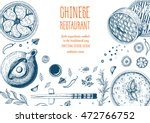 asian food frame. linear... | Shutterstock .eps vector #472766752
