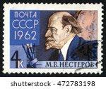 russia   circa 1962  post stamp ... | Shutterstock . vector #472783198