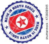 made in north korea grunge... | Shutterstock .eps vector #472838545