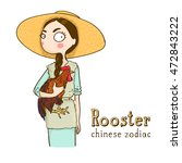 cute girl holding rooster  ... | Shutterstock .eps vector #472843222