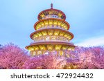 Tien Yuan Temple With Cherry...