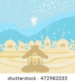 crib brown silhouettes of... | Shutterstock . vector #472982035