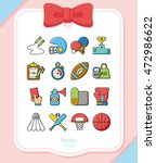 icon set sport vector | Shutterstock .eps vector #472986622