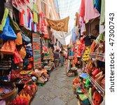 Street Market In Granada  Spain