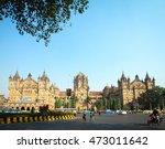 mumbai  india 10th december ... | Shutterstock . vector #473011642