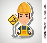 man worker construction vector... | Shutterstock .eps vector #473033986