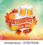 octoberfest vintage frame with... | Shutterstock .eps vector #473079346