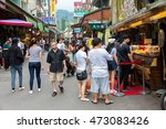 nantou  taiwan   may 8  street...   Shutterstock . vector #473083426