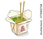 chinese noodles box color...