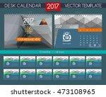 calendar 2017. design desk... | Shutterstock .eps vector #473108965